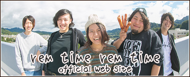 rem time rem time official web site