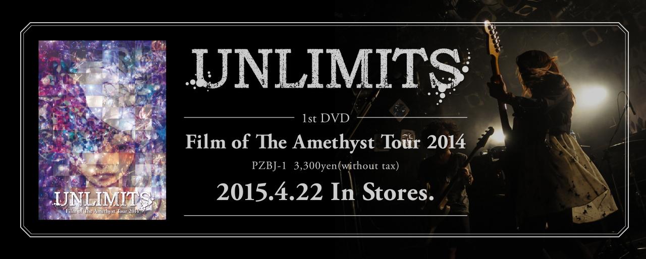 Film of The Amethyst Tour 2014 リリース特設サイト