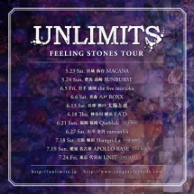 UNLIMITS「FEELING STONES TOUR」始まります!!