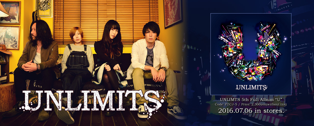 UNLIMITS 5th Full Album [U] 2016.07.06 In Stores!!