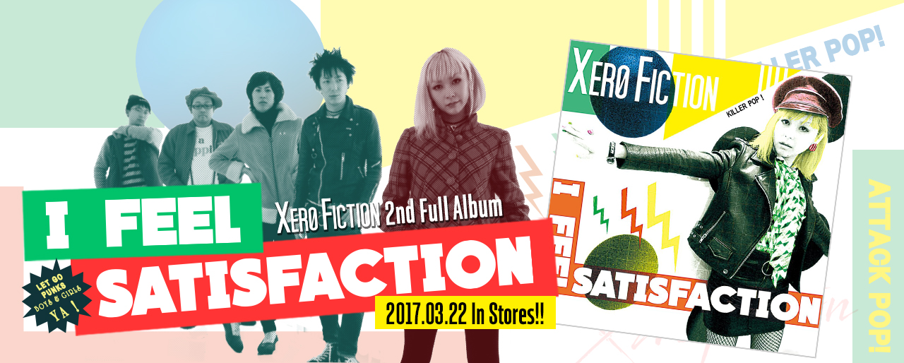 Xero Fiction 2nd Full Album [I Feel Satisfaction] 特設サイト