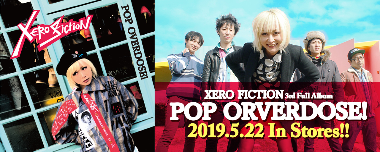 XERO FICTION 3rd Full Album [POP OVERDOSE!]特設サイト