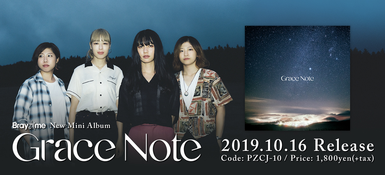 Bray me New Mini Album [ Grace Note ] 特設サイト